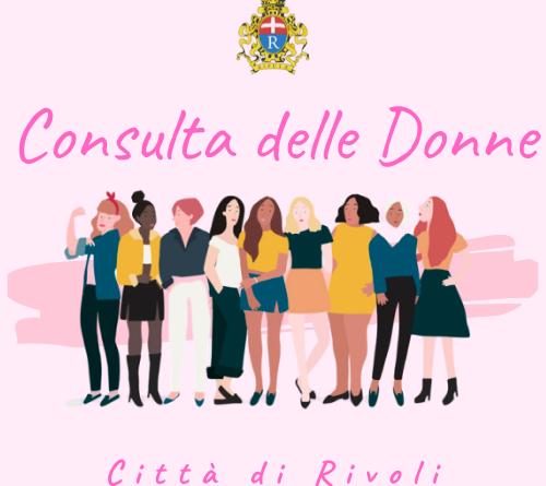 Rivoli: Consulta delle Donne, come aderire